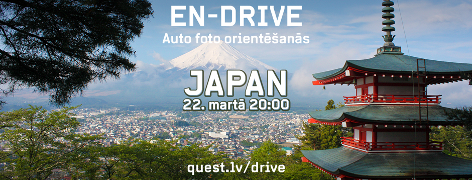 EN-Drive — Japan